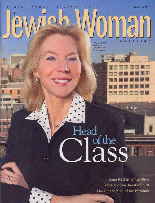 Jewish Woman Magazine