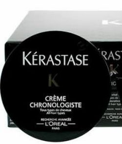 Is Kerastase Chronologiste worth $150?