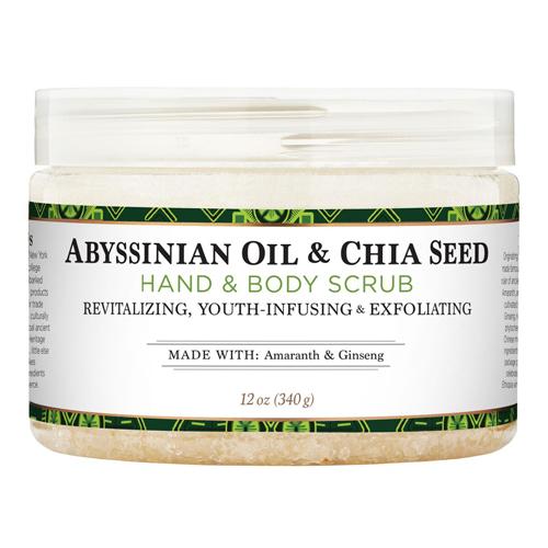 Body Scrub: Nubian Heritage Abyssinian & Chia Seed Hand & Body Scrub