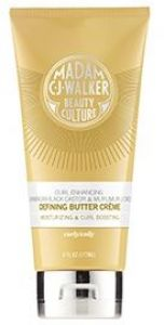 Jamaican Black Castor & Murumuru Oils Defining Butter Crème