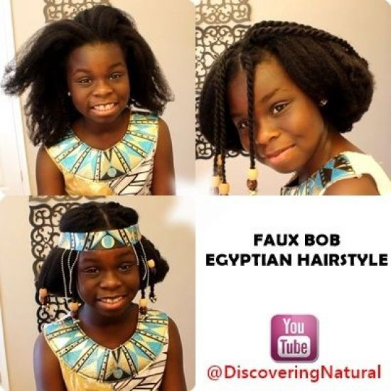 Faux Bob Hairstyle 4c Updo Tuck and Pin natural hair bob hairstyles 4c hair natural hair kids hairstyles for kids