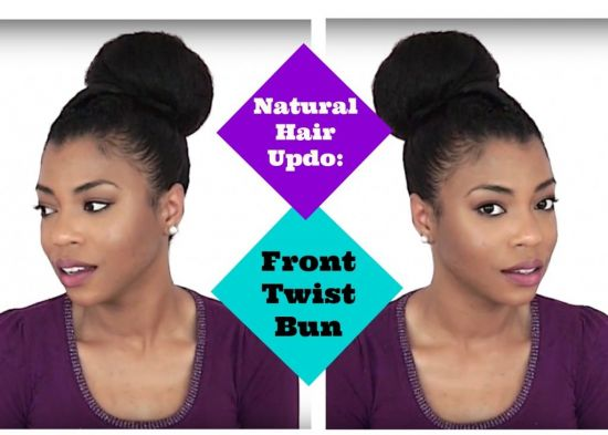 Natural Hair Protective Style | Front Twist Bun 3b 3c Updo Top Knot Natural Hair protective style naturally curly hair Curly Hair long curly hair curls 3c Hairstyle hairstyles quick hairstyles #Twists bun messy bun 3b/3c hairtype Low maintenance natural hair #naturalhairdaily #naturallycurly #naturalhair sheamoisture Shea moisture SheaMoisture Professional